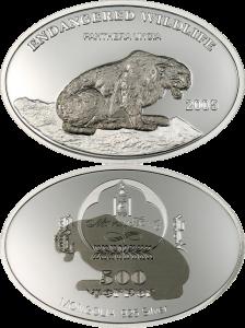 Овальная монета Монголии