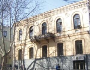 Музей денег Грузии.