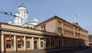 Здание Музея денег в Финляндии