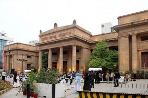 Инаугурация Музея