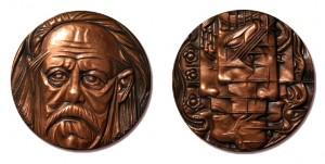 Монеты из коллекции музея
