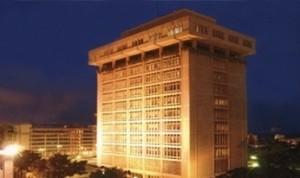 Центральный Банк Доминиканской республики