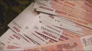 Фальшивые купюры номиналом 5 000 рублей. 2010 г.