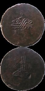 монета Шахин Гирея