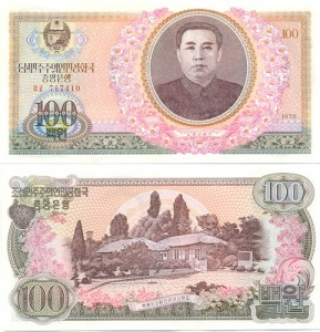 Корея, северная, 100 вонг, 1978 г.