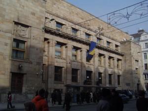 Центральный банк Боснии и Герцеговины
