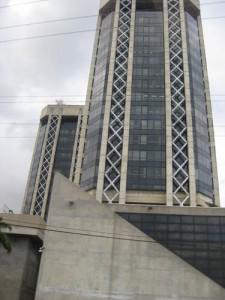 Центральный банк Тринидада и Тобаго