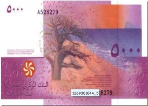 Коморский франк