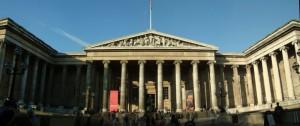 Британский музей. Денежная галерея.