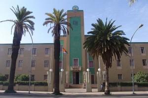 Банк Эритреи