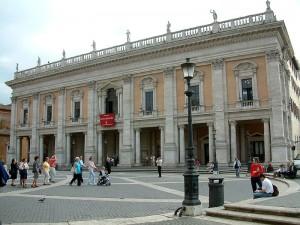Капитолийский музей монет