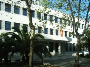 Центральный Банк Черногории