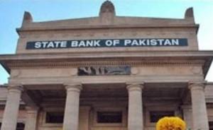 Государственный Банк Пакистана