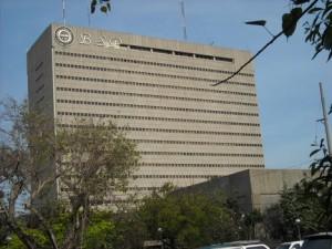 Центральный Банк Филиппин