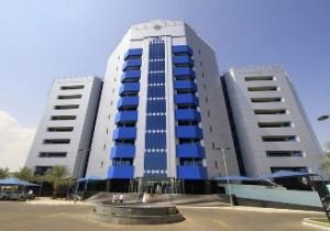 Банк Судана