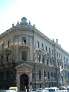Национальный Банк Сербии