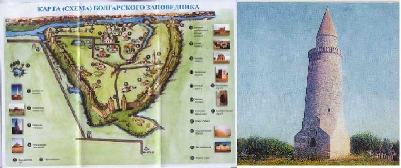 Схема Булгарского городища и Малый минарет.