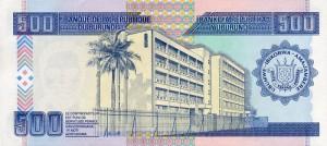 Банкнота Банка Бурунди. Номинал 500 франков.