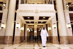Центральный банк Объединенных Арабских Эмиратов