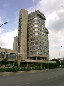 Национальный Банк Македонии