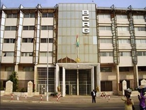 Центральный Банк Республики Гвинея