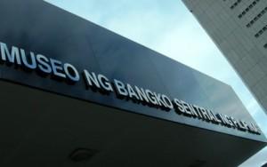 Музей денег центрального банка Филиппин