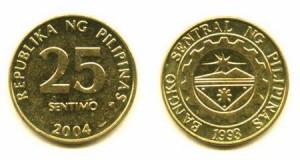Музей денег центрального банка Филиппин. Монеты из коллекции фонда.