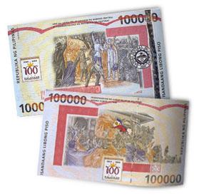 Музей денег центрального банка Филиппин. Банкноты из коллекции фонда.