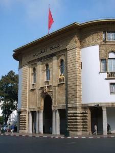 Банк Марокко Аль-Магриб