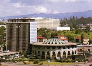 Национальный Банк Эфиопии