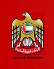 Эмблема Центрального банка Объединенных Арабских Эмиратов
