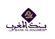 Эмблема Банка Марокко Аль-Магриб