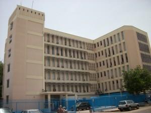 Центральный Банк Гамбии