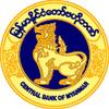 Эмблема Центрального банка Мьянмы