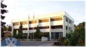 Центральный банк Соломоновых островов