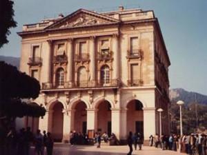 Банк Алжира