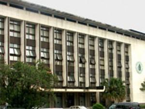 Центральный Банк республики Конго