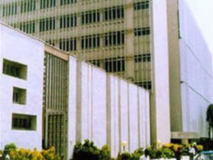 Центральный Банк Ганы