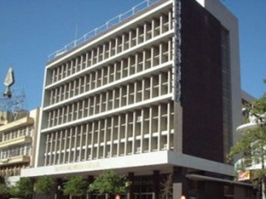 Банк Мозамбика