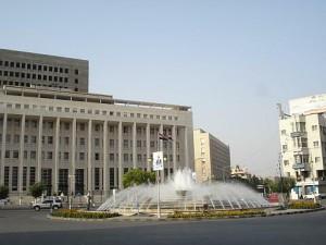 Центральный Банк Сирии