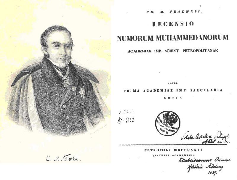 Христиан Мартин Френ  -  Recenpio Numorum Muhammedanorum