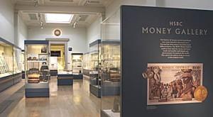 Британский музей. Экспозиционный зал.
