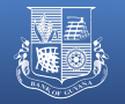 Эмблема Банка Гайаны
