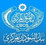Эмблема Банка Судана
