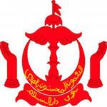 Валютный комитет Брунея