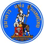 Эмблема Банка Таиланда