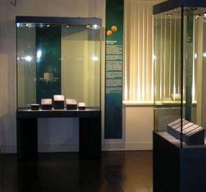 Музей Центрального банка Кюрасао и острова Святого Мартина. Один из выставочных залов.