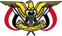 Эмблема Центрального Банка Йемена