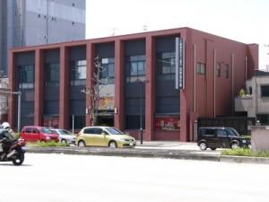 Денежный музей при Банке Токио-Митсубиси