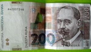 Банкноты Банка Хорватии.
